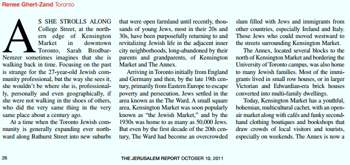 Jerusalem Report screen cap 10 10 2011