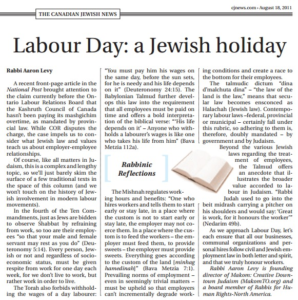 Labour Day Jewish Holiday