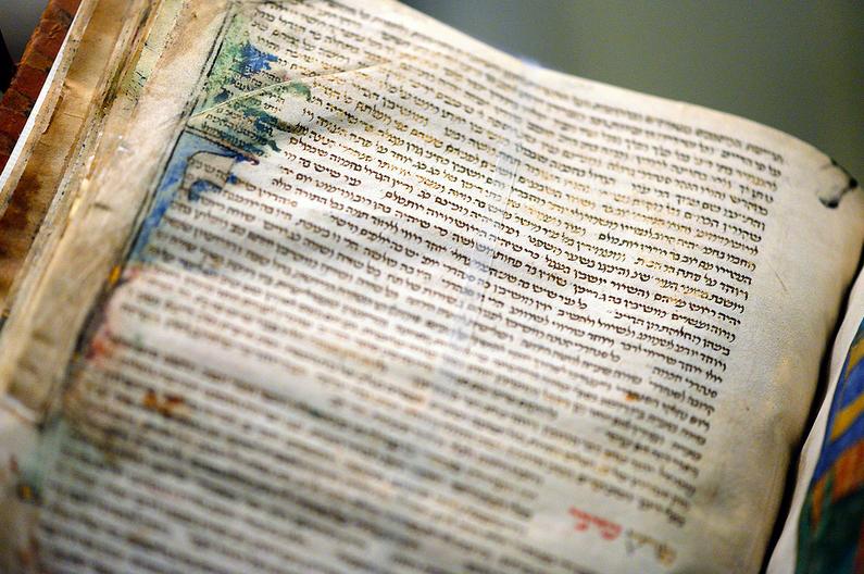 Mishneh Torah, Jewish Books