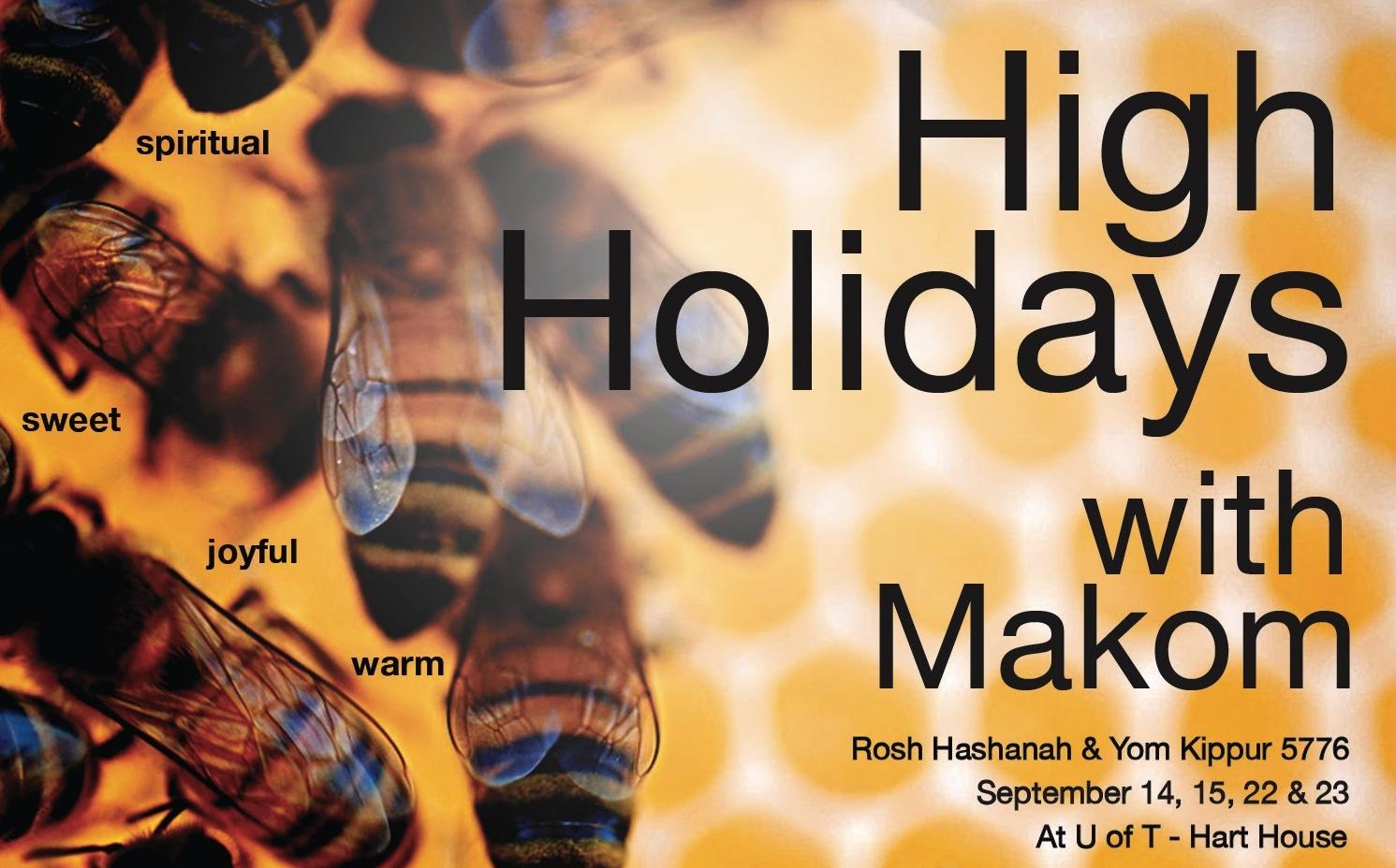 Makom High Holidays, Makom Rosh Hashanah, Makom Yom Kippur, Makom 5776